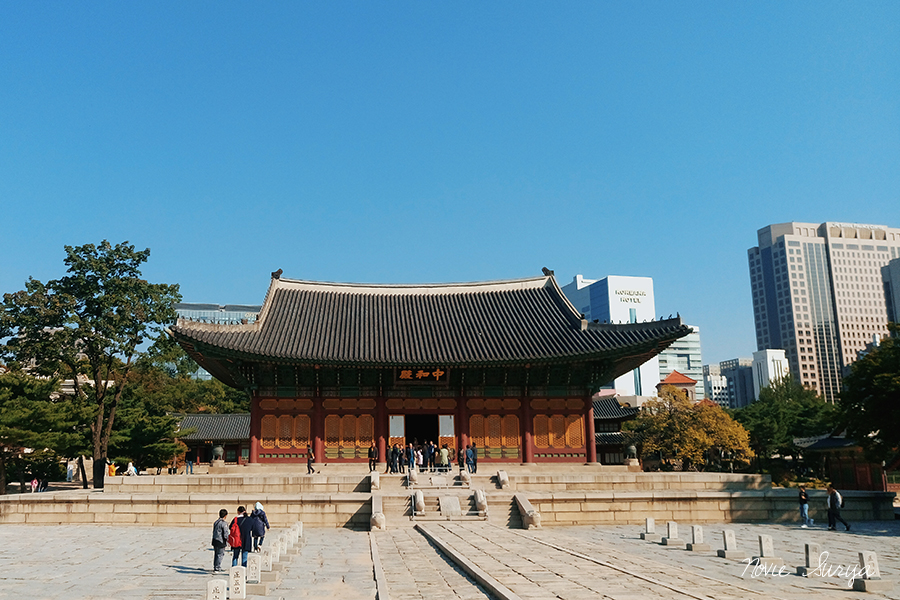 Junghwajeon-hall